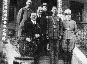 Galeazzo Ciano during his visit to Shanghai, 1935