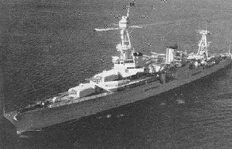 US heavy cruiser Houston (CA-30)