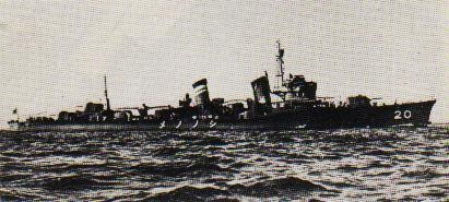 IJN destroyer Shinonome