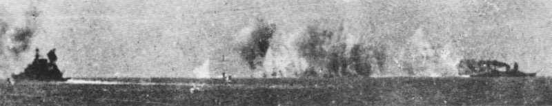 Allied Cruisers Houston and De Ruyter bombed by the Japanese planes, 1942