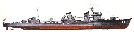Japanese destroyer Fubuki