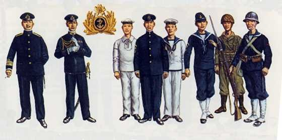 Japanese Navy Personnel, 1941-1945